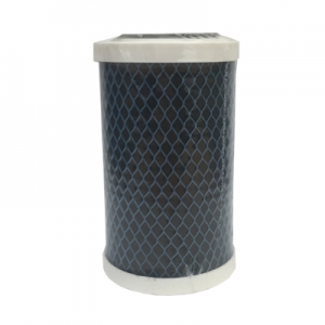 Silver Impregnated Carbon Filter - C5S2